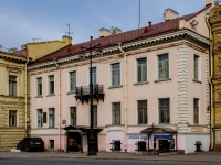 Василеостровский район, улица Набережная Лейтенанта Шмидта, дом 29. многоквартирный дом