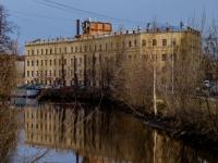 , Naberezhnaya reki smolenki st, 房屋 5-7. 写字楼