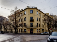 Василеостровский район, улица Набережная реки Смоленки, дом 20. многоквартирный дом