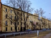 , Naberezhnaya reki smolenki st, 房屋 20. 公寓楼