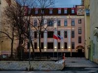 Василеостровский район, Бугский переулок, дом 4. многофункциональное здание