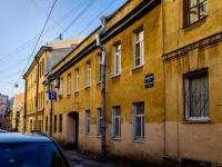 Василеостровский район, Днепровский переулок, дом 9. многоквартирный дом