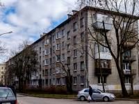 ,  , house 7 к.2. Apartment house