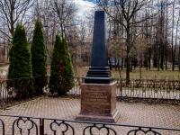 , monument Памятник казнённым декабристам , monument Памятник казнённым декабристам