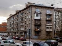 Василеостровский район, Среднегаванский проспект, дом 2А. многоквартирный дом