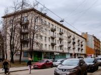 Василеостровский район, Среднегаванский проспект, дом 9. многоквартирный дом