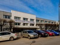 Василеостровский район, улица 23-я линия В.О., дом 2. офисное здание