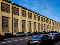 ,  , house 14. industrial building