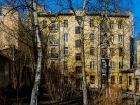 ,  , house 10. Apartment house