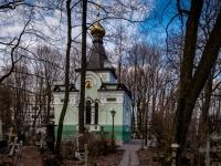 Василеостровский район, улица Камская, дом 24В. часовня святой блаженной Ксении Петербургской