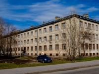 Василеостровский район, улица Наличная, дом 10. колледж Колледж туризма Санкт-Петербурга