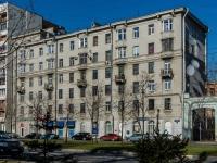 Василеостровский район, улица Наличная, дом 11. многоквартирный дом