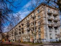 Василеостровский район, улица Наличная, дом 14. многоквартирный дом