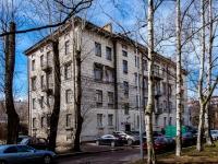Василеостровский район, улица Наличная, дом 20. многофункциональное здание