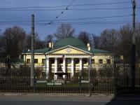 ,  , house 6. 科学院