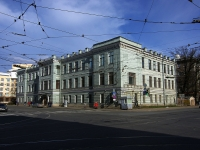 ,  , house 8. 科学院