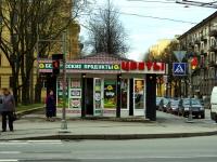 Выборгский район, Лесной проспект, дом 4А. магазин