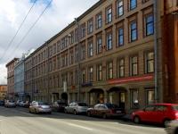 Большой Сампсониевский проспект, дом 29А. офисное здание