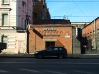 Большой Сампсониевский проспект, дом 30 к.2. магазин