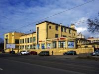 Большой Сампсониевский проспект, дом 45. многофункциональное здание