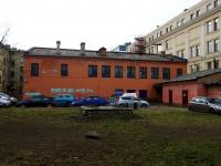 Большой Сампсониевский проспект, дом 48Б. офисное здание