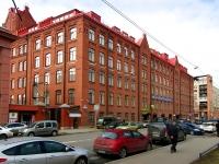 Большой Сампсониевский проспект, дом 60 ЛИТ А. офисное здание