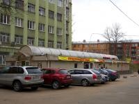 ,  , house 4 к.3. 商店