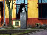 Выборгский район, улица Литовская. памятник А.Ф. Туру