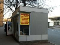 Выборгский район, Смолячкова ул, дом14А