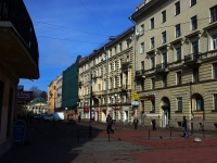 Калининский район, Финский переулок, дом 6. многоквартирный дом