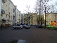 , Lenin square, house 8