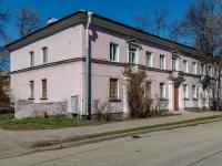,  , house41
