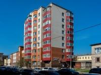 Кировский район, улица Зои Космодемьянской, дом 11. многоквартирный дом
