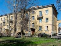 Кировский район, улица Зои Космодемьянской, дом 14. многоквартирный дом