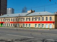 Кировский район, улица Зои Космодемьянской, дом 26. супермаркет