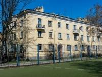 Кировский район, улица Белоусова, дом 20. многоквартирный дом