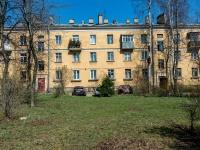 Кировский район, улица Белоусова, дом 21. многоквартирный дом