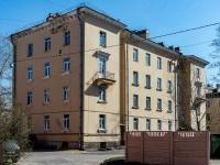 Кировский район, улица Белоусова, дом 22. многоквартирный дом