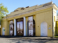 Кронштадтский район, улица Восстания, дом 13Б. офисное здание