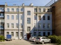 Кронштадтский район, улица Гражданская, дом 8. многоквартирный дом