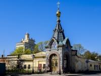 ,  , house 2 к.2А. 教堂