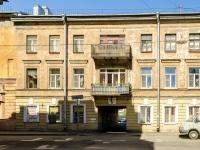 Кронштадтский район, улица Сургина, дом 9. многоквартирный дом