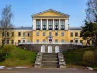 Курортный район, Ленина (г.Зеленогорск) проспект, дом 2. лицей №445