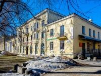 Курортный район, Ленина (г.Зеленогорск) проспект, дом 18. многоквартирный дом