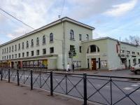 Курортный район, Ленина (г.Зеленогорск) проспект, дом 19. торговый центр