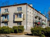 Курортный район, Ленина (г.Зеленогорск) проспект, дом 20. многоквартирный дом
