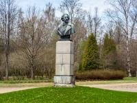 Курортный район, Приморское (п.Репино) шоссе. памятник Бюст И.Е. Репина