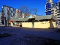 Московский район, Московский проспект, дом 82А. кафе / бар