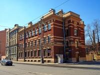 Московский район, Московский проспект, дом 87. поликлиника Травматологический пункт