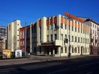 Московский проспект, дом 121. театр Кукольный театр сказки
